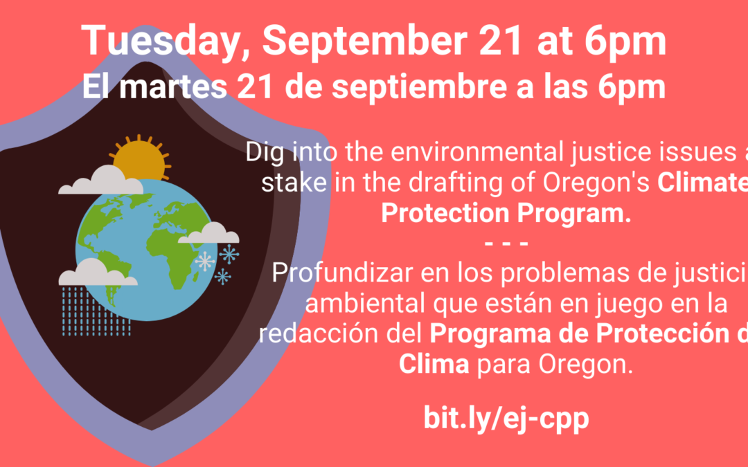 Environmental Justice and Climate Protection Program Panel